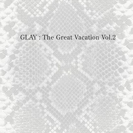 GLAY - THE GREAT VACATION VOL.2~SUPER BEST OF GLAY~(初回限定盤B)(DVD付)