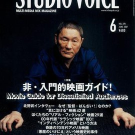 INFAS - STUDIO VOICE vol.378