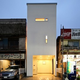 The minimalist living trend - in Japan