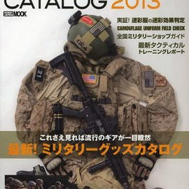 HobbyJAPAN - Military Gear Catalog 2013