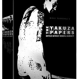 深作 欣二 - The Yakuza Papers: Battles Without Honor & Humanity (Complete Boxed Set)