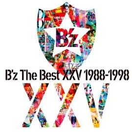 B'z - B'z The Best XXV 1988-1998(初回限定盤)