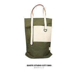 Quote Studio - QUOTE leather n canvas City Bag -- Green