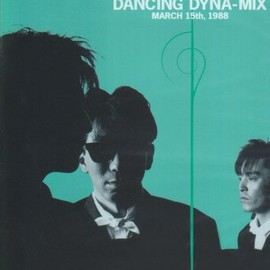 TM NETWORK - FANKS the LIVE 2 KISS JAPAN DANCING DYNA-MIX