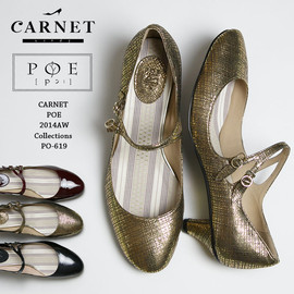 POE - mary jane pumps GOLD