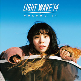 Various Artists - Light Wave '14 (Vol.1)