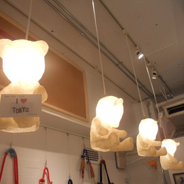 Aquvii - bear bear lamp