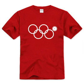 2014 Sochi Winter Olympics Rings Glitch Snowflake Print T-shirt