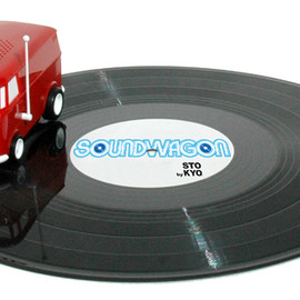 VINYL KILLER - VW Bus Portable Record Player