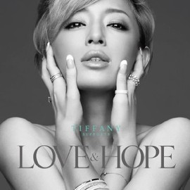 Leslie Kee - TIFFANY supports LOVE AND HOPE by Leslie KEE