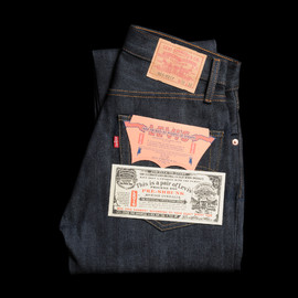 Levi's vintageclothing - 1967 505 RIGID
