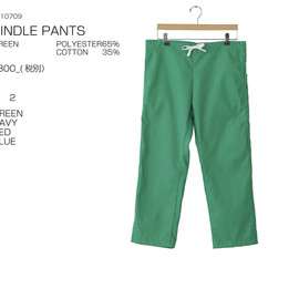 NECESSARY or UNNECESSARY - SPINDLE PANTS