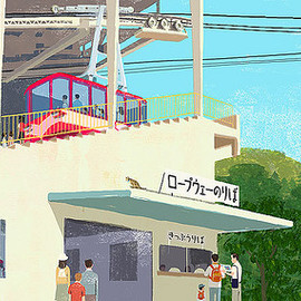 Tatsuro Kiuchi - Let's Go Out For a Ride