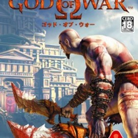 CAPCOM - God Of War