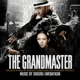 Various Artists - The Grandmaster