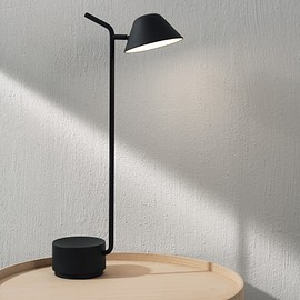 menu - Peek Table Lamp
