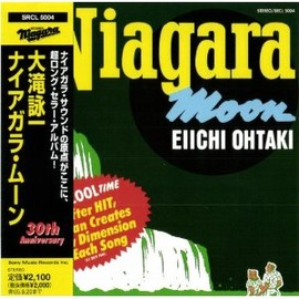 大瀧 詠一 - Niagara Moon 30th Anniversary Edition
