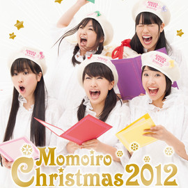 ももいろクローバーZ - ももいろクローバーZ 公式パンフレット 「ももいろクリスマス2012 King of Live」