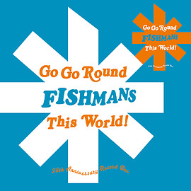 Fishmans - ◆Fishmans /「GO GO ROUND THIS WORLD!~FISHMANS 25th ANNIVERSARY RECORD BOX」+「いかれたBaby (7inch Single)」
