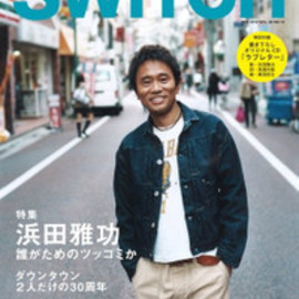 Switch - Swcover30_12