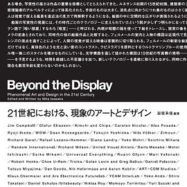 Beyond the Display - Beyond the Display Beyond the Display