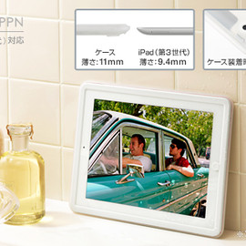 SoftBank - SoftBank SELECTION: 防水ケース for iPad(3rd/2nd)SB-ID02-LPPN/CB