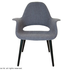 Vitra - Organic Chair(Chocolate/gray)