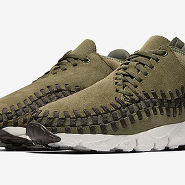 NIKE - Air Footscape Woven Chukka - Cargo Khaki/Velvet Brown/Hyper Violet
