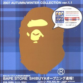 宝島社 - A Bathing Ape 2007 autumn/winter collect (e-MOOK)