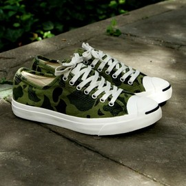 CONVERSE - Jack Purcell LTT Olive Branch camo