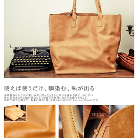 Leather Works - 本革トート
