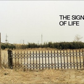 The sign of life 清野 賀子