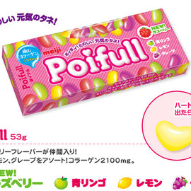 meiji - poifull