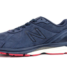 "new balance - M2040 ""made in U.S.A."" ""LIMITED EDITION"""