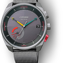 CITIZEN - Eco-Drive Riiiver: BZ7007-61E