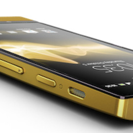 SONY - Xperia™ P in 24K GOLD