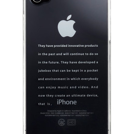 CEMENT PRODUCE DESIGN, iTatoo - It is iPhone