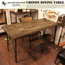 CHINON DINING TABLE journal standard Furniture