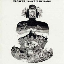 Flower Travellin' Band - サトリ