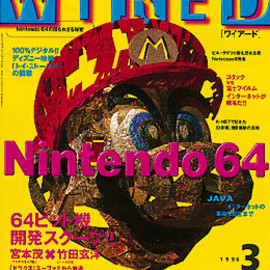 WIRED JAPAN 2.03