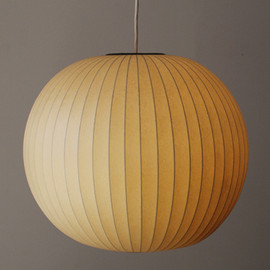Howard Miller - Bubble Lamp #H-761