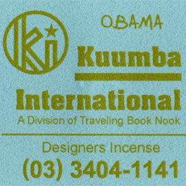 "KUUMBA - ""OBAMA""incense"
