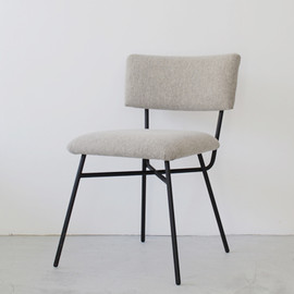 Arflex - Elettra Chair by Studio BBPR