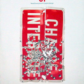 Neville Brody、Lewis Blackwell | G1 New Dimensions in Graphic Design