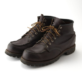 RED WING - Leather Trekking Boots
