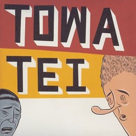 TOWA TEI - FLASH