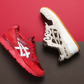 asics - VALENTINES PACK Inspired by roses and chocolate