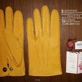 DENTS - Peccary Leather Glove 15-1043 Cork