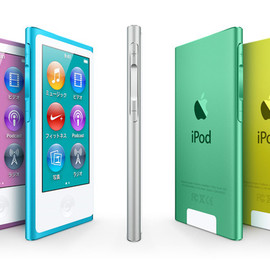 Apple - iPod nano (7th Generation)