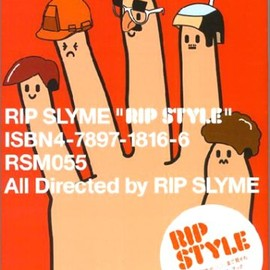 RIP SLYME - RIP STYLE